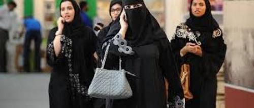 سعودية تشكو والدها للقضاء بعد رفضه 11 عريساً