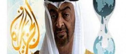 مستشار بن زايد : تعليمات صارمة وصلت لقناة الجزيرة... تفاصيل
