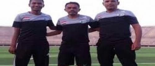 """""""الفار"""" يحرم حكام اليمن من المشاركة في خليجي24"""