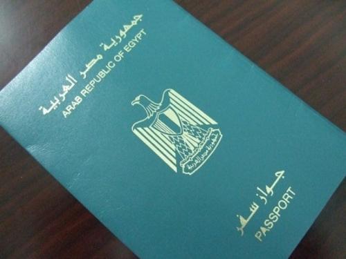 لليمنيين والأجانب .. تعرف على شروط الحصول على الجنسية المصرية