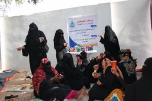 مركز الشوكاني للتدريب وتنمية القدرات ينفذ المرحلة الثانية من برنامج تمكين المرأة النازحة بلحج