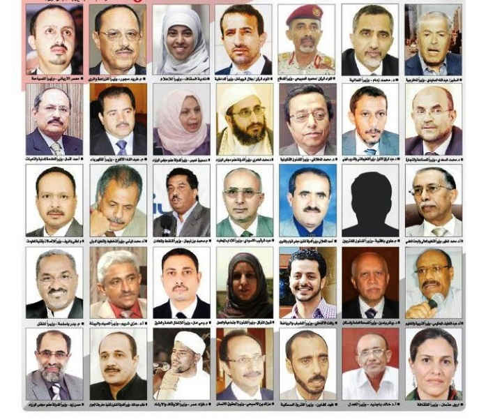 فصل وزيران من حكومة بحاح بأمر من صالح