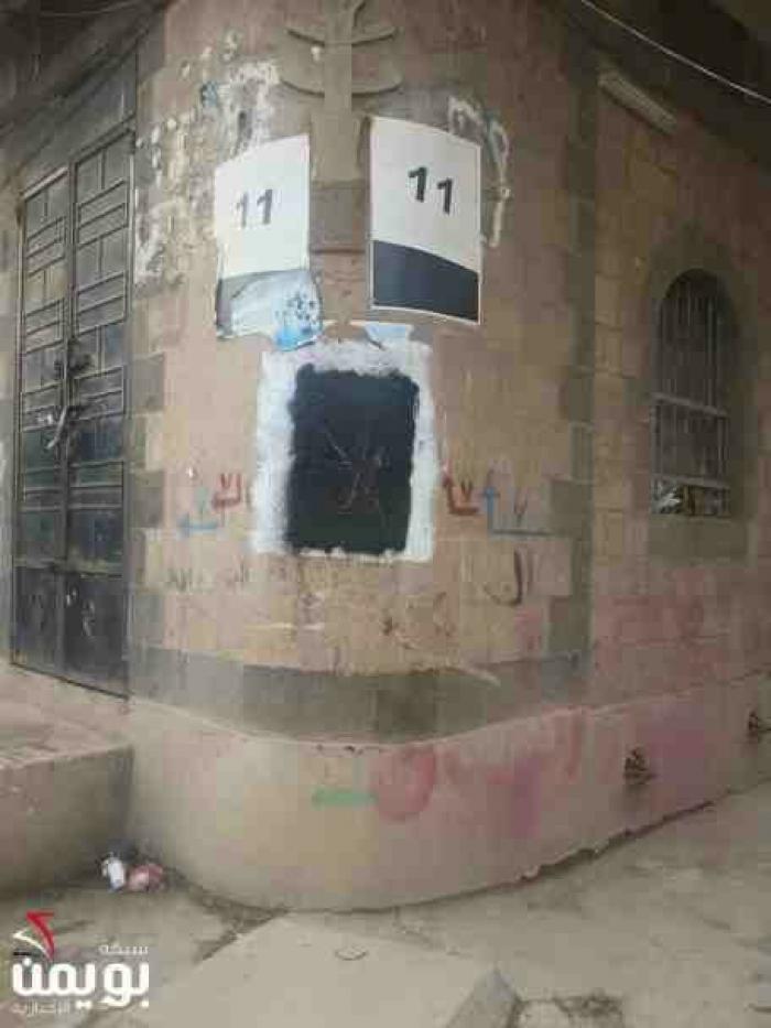 شاهد الصورة .. الحوثي يثير رعب جماعته وانصاره ،، والسبب؟!