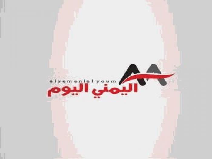 """""""اليمني اليوم"""" جديد الصحافة الالكترونية اليمنية"""
