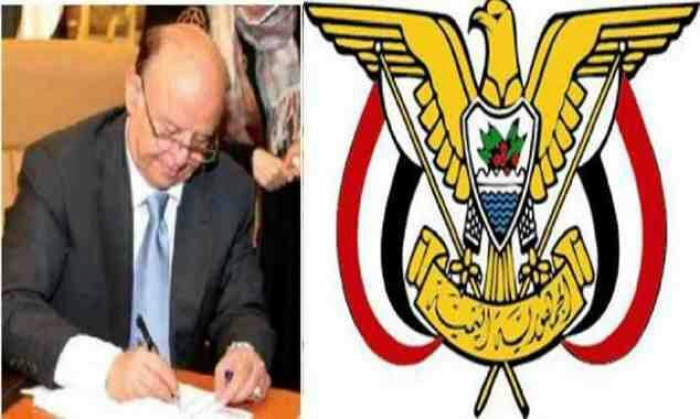 الرئاسة تصدم الانسحاب الحوثي بمشروع قرار صادم