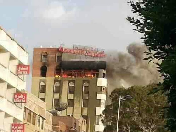 (الشميري) يحترق في قلب العاصمة