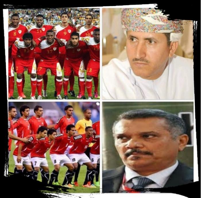 سلطنة عمان تستضيف الأحمر