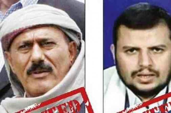 صالح ل الحوثي: صنعاء خط أحمر !!