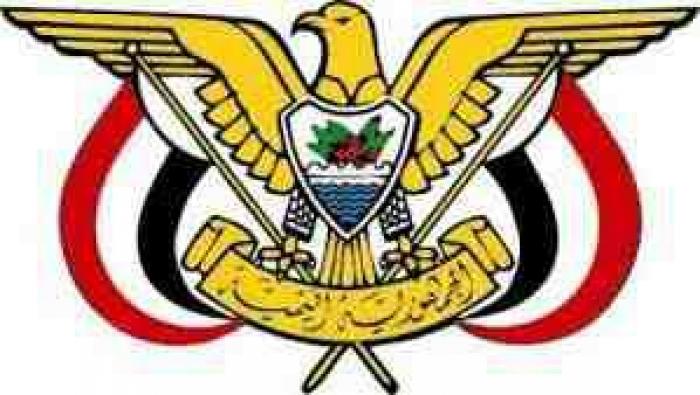 رئيس الجمهورية يصدر قرارات بتعيينات عسكرية