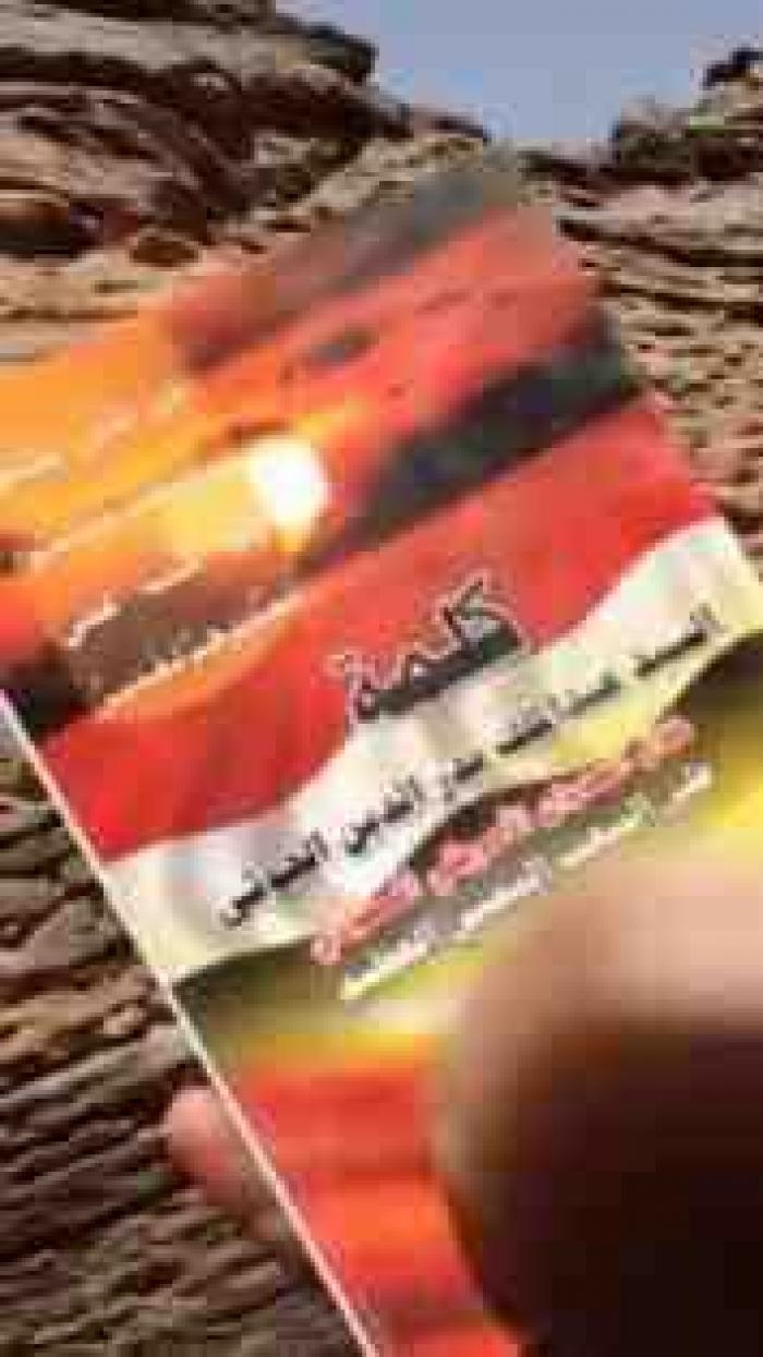 شاهد الصورة .. القوات السعودية تعثر على كتاب غريب للحوثيين