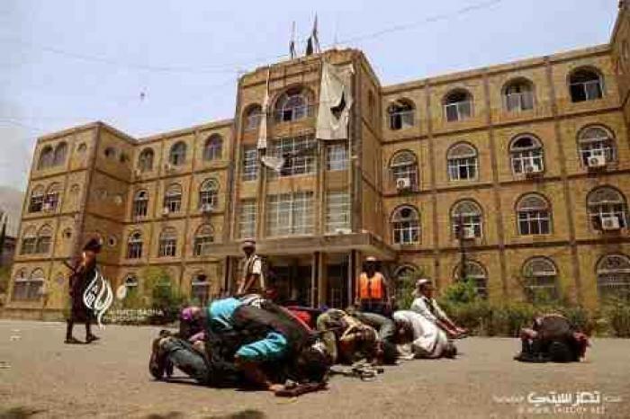 شاهد الصورة التي اغضبت انصار الحوثي