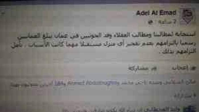 الحوثي يلتزم بعدم استخدام هذا السلاح المدمر
