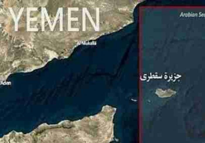 زلزال قوي يضرب الساحل اليمني