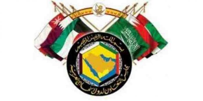 السعودية توافق على منح اليمن العضوية الكاملة لمجلس التعاون الخليجي