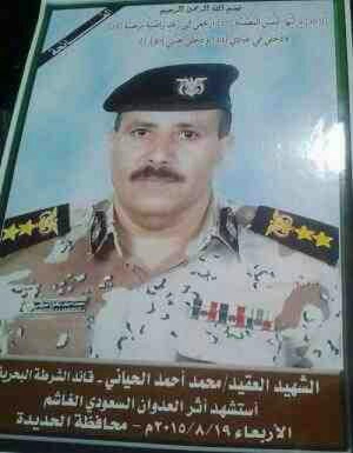 احمد علي يجهش باكياً على استشهاد هذا الضابط الكبير