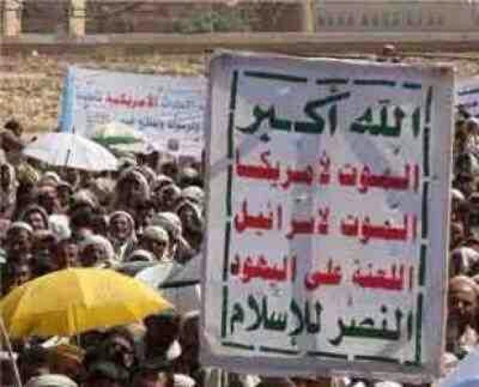 اعلان حوثي جديد بشان تعز