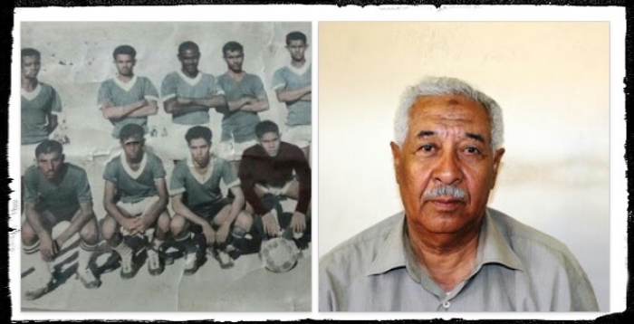 الكابتن / سعيد صالح بن أحمد باوزير  أحد نجوم العصر الذهبي للكرة