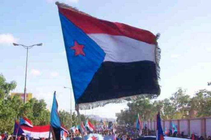 عدن تستعد لرفع 100 ألف من اعلام جمهورية اليمن الديمقراطية الشعبية