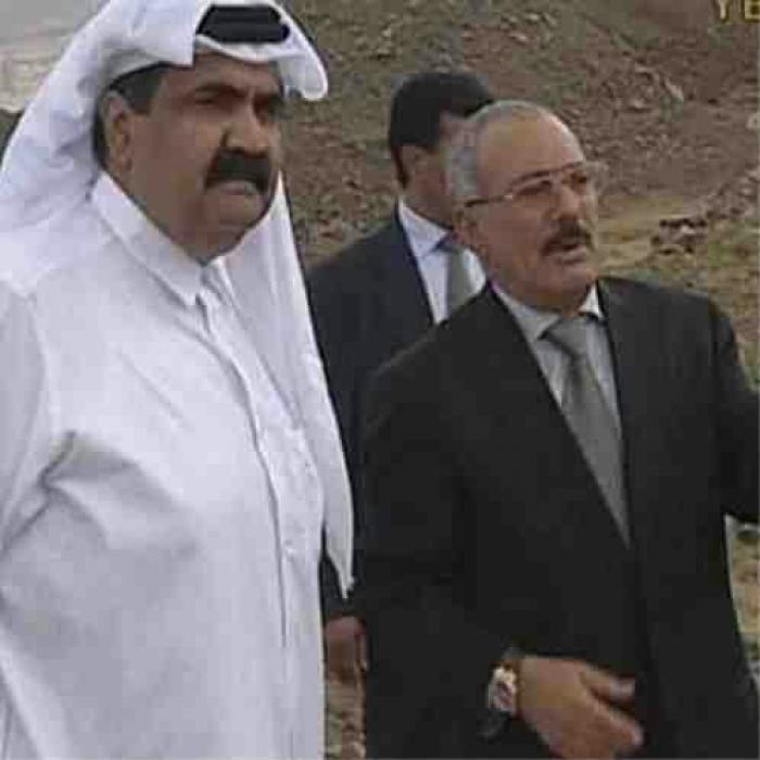 """قطر تفضح الرئيس""""صالح"""""""