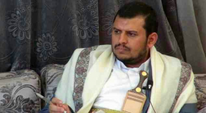 السيد يعين ).......( قائداً لمعركة الدفاع عن صنعاء