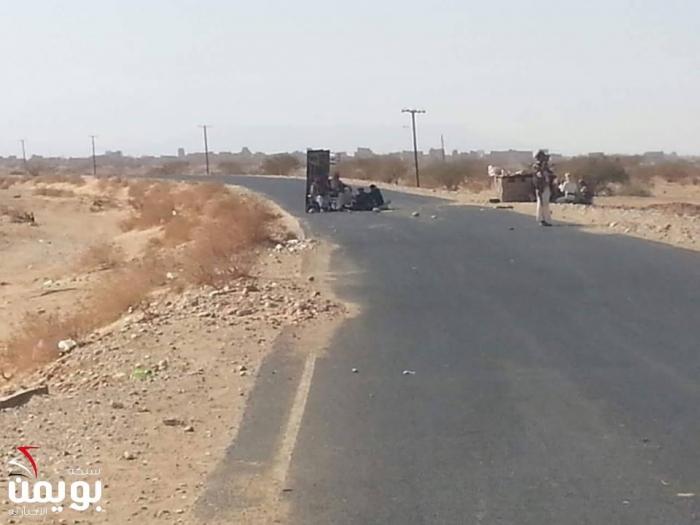 عاجل: الطريق إلى صعدة أصبح سالكاً.. شاهد أولى الصور من مديرية الغيل المعقل الاساسي للحوثيين بالجوف