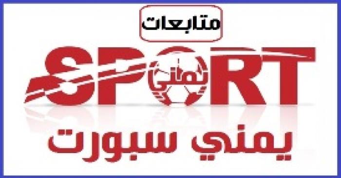 محافظ عدن يصدر قرارا بتعيين مستشارا للشؤون الاعلامية في المحافظة