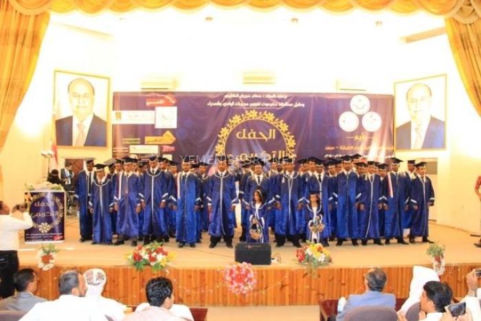 المجلس الطلابي بكلية العلوم التطبيقية بسيئون يحتفل بتخرج 175 طالبا وطالبة