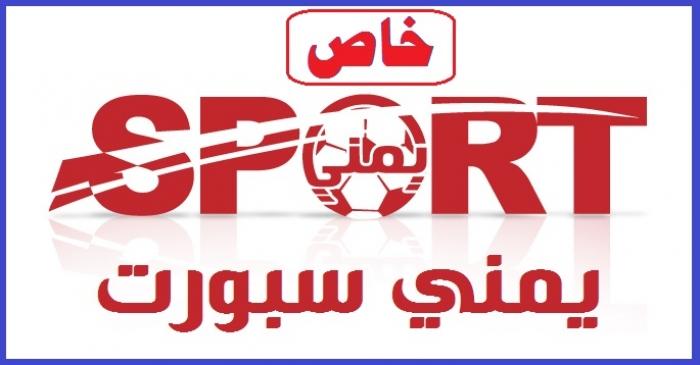انطلاق بطولة اندية محافظة أرخبيل سقطرى