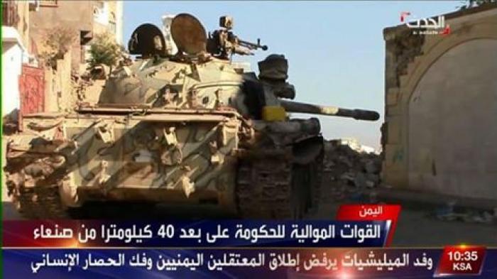 خطة محكمة لتحرير صنعاء خلال أيام وقوات مدربة لحفظ أمن العاصمة