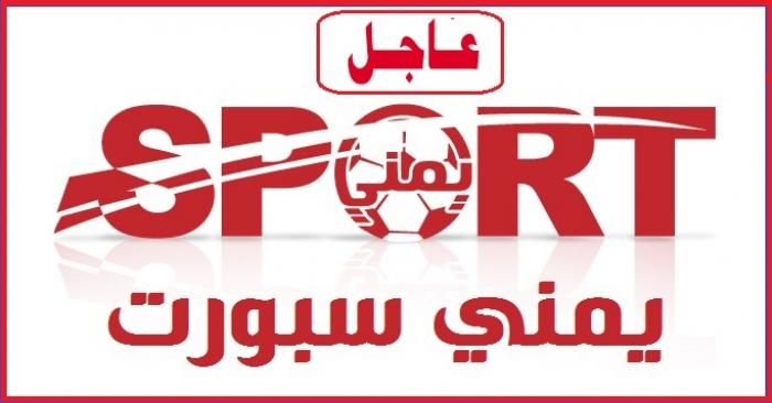 عاجل: الحوثي اطلق الليلة صواريخ سكود على منشآت النفط والغار اليمنية في مأرب