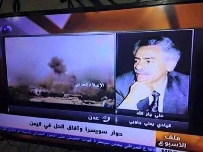 """شاهد بالصورة.. الشهيد """" جار الله عمر """" يظهر بقناة ايرانية متحدثاً"""