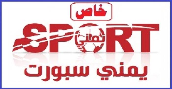 انقطاع شبكة الانترنت عن عدن