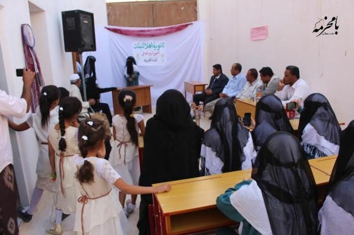 ثانوية العلاء بسيئون تحتفل باليوم العالمي للغة العربية .