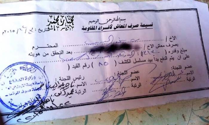 بالصورة : الوثيقة التي انهت مشكلة القصر الرئاسي بالمعاشيق