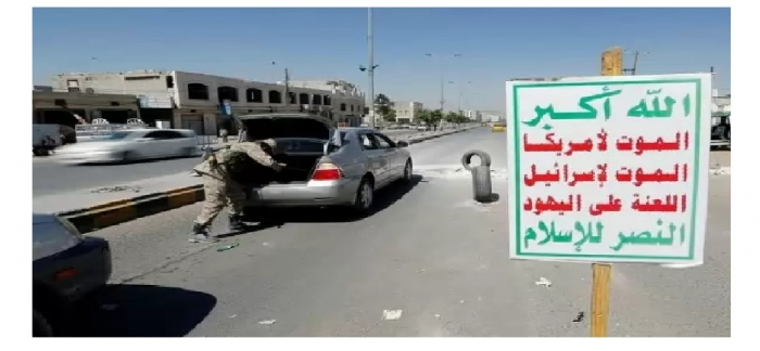 الحوثيون يحفرون خنادق الموت على اطراف صنعاء