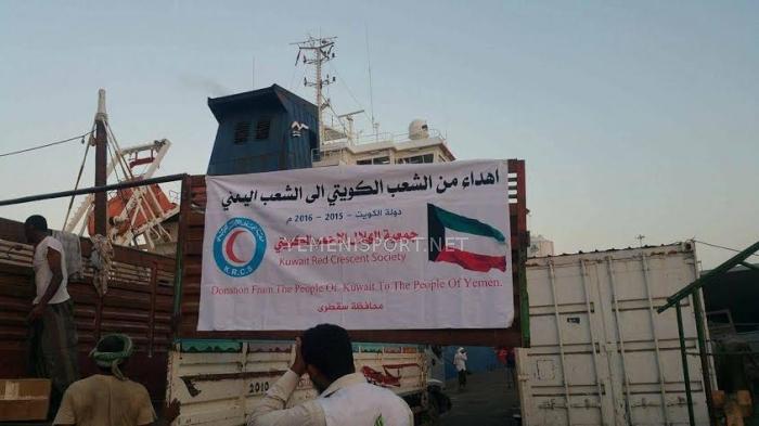 وصول باخرة اغاثة كويتية الى ميناء سقطرى