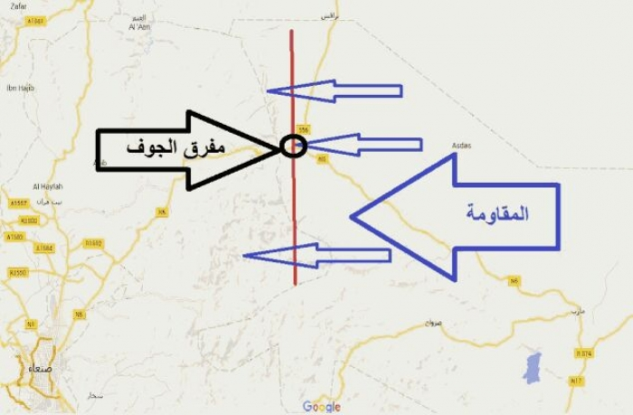 الجيش الوطني يقترب من العاصمة صنعاء ويصل إلى هذه المناطق ) رسم توضيحي (