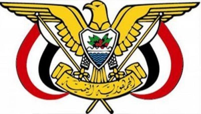 خالد بحاح يصدر اول قرار بشأن محافظة البيضاء