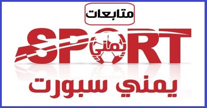 هذه  حقيقة قصف الحوثيين لقاعدة العند بصاروخ توشكا