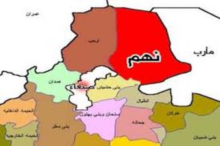 آخر التطورات الميدانية والعسكرية في معارك صنعاء