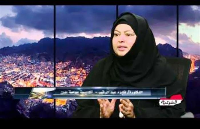أكاديمية في جامعة عدن : وزير الإعلام  طردني من قناة عدن ووجّه مديرها بمنعي من دخولها