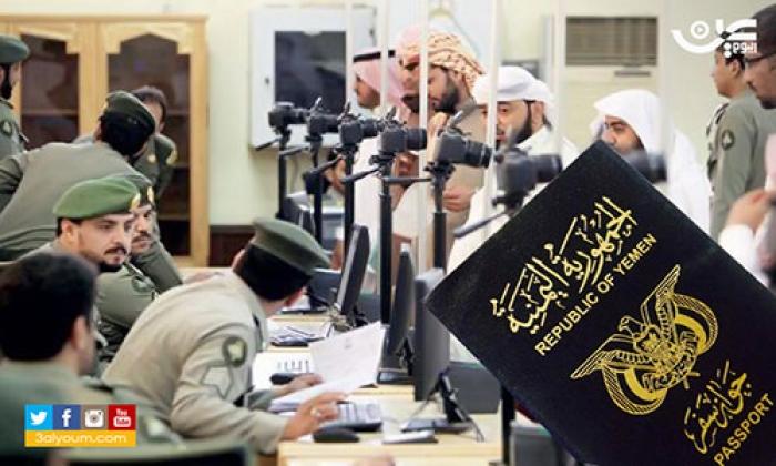 """رئيس الجالية اليمنية في السعودية يكشف حقيقة  إشاعة """"الإقامة الدائمة"""" لحاملي بطاقة زائر"""
