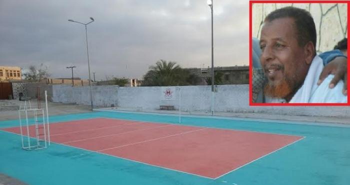 على ملعب الحسيني بغيل باوزير: السبت إنطلاق بطولة الفقيد عبدالله باقلاقل للكرة الطائرة