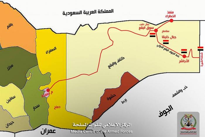 الان..قائد محور صعدة: قوات الجيش الوطني تصل أولى مديريات الجوف من جهة صعدة
