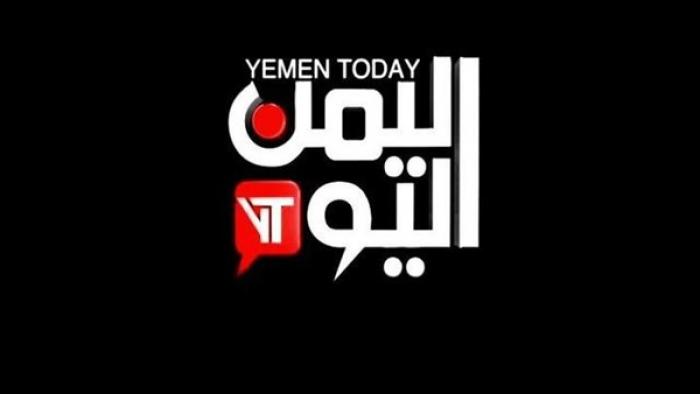 """صحيفة المخلوع """"اليمن اليوم"""" تكشف عن مفاجاة ستنهي حلم ايران في اليمن خلال ايام"""