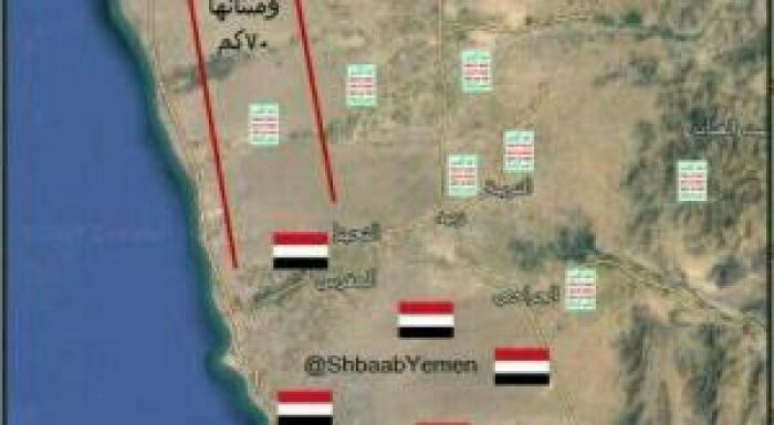 خارطة السيطرة الجديدة في الحديدة بين الشرعية والانقلابيين .. صورة