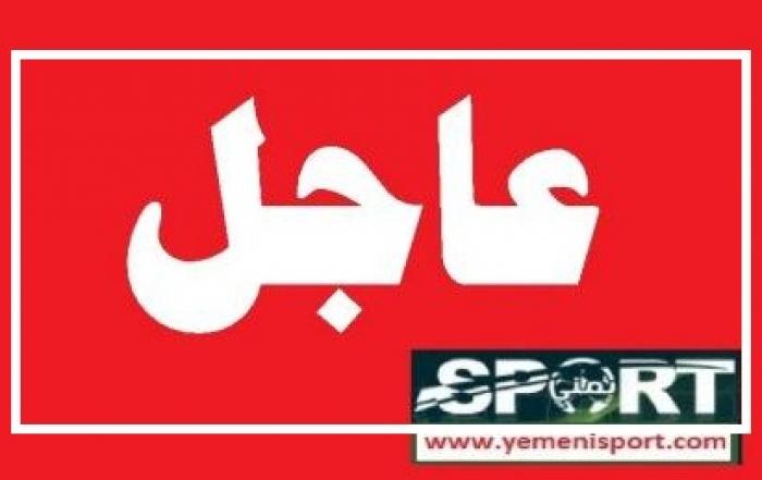 اعلان هــــام وعاجــــل من السفارة اليمنية في (المملكة)