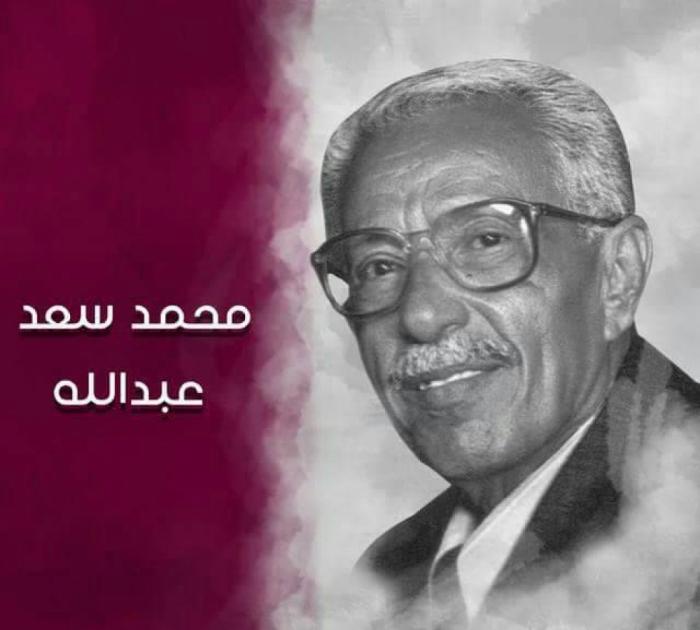 الأغنية اليمنية .. و(قراصنة الإبــداع)