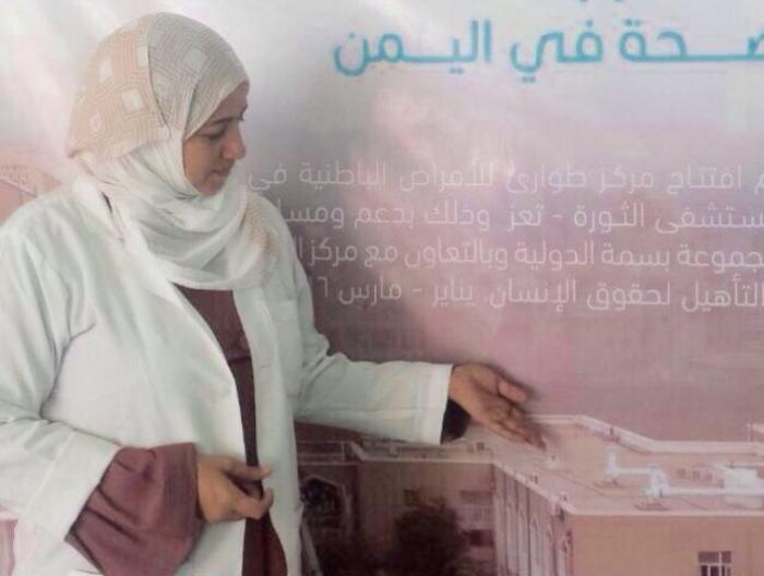 مع المرضى والجرحى تحت الحصار.. تفضل «أسمهان» البقاء في تعز