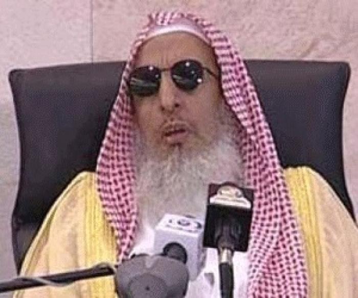 مفتي السعودية يتدخل لحل مشكلة اقامة العمالة اليمنية في المملكة